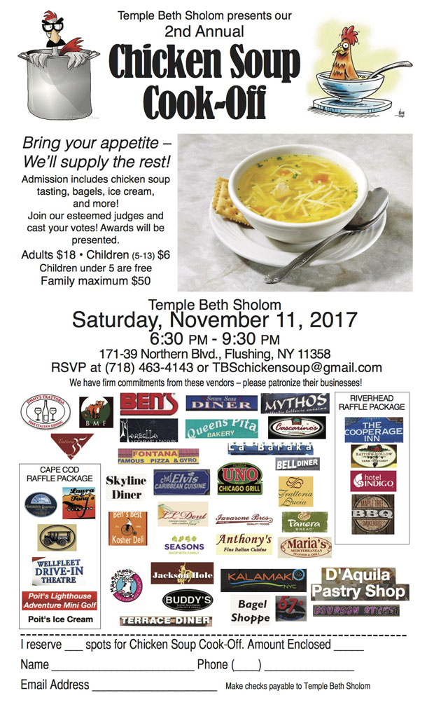 2nd Annual TBS Chicken Soup Cook-Off